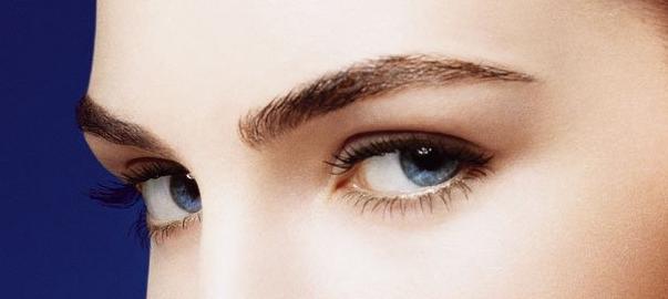 función de las cejas