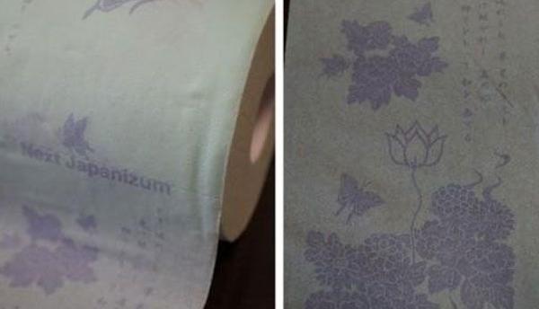 El papel mas caro del mundo es japonés