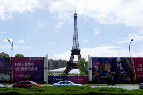 Torre Eiffel China
